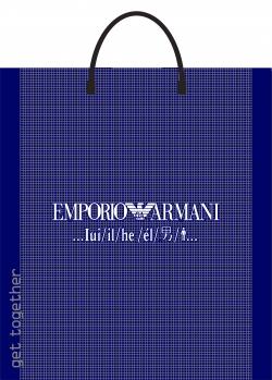 Пакет с пластиковой ручкой 30х35 Armani синий