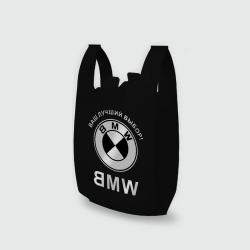 Пакет серия BMW 40*60 черный